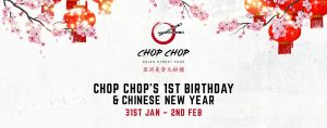 Chop Chops 1st Birthday and Chinese New Year